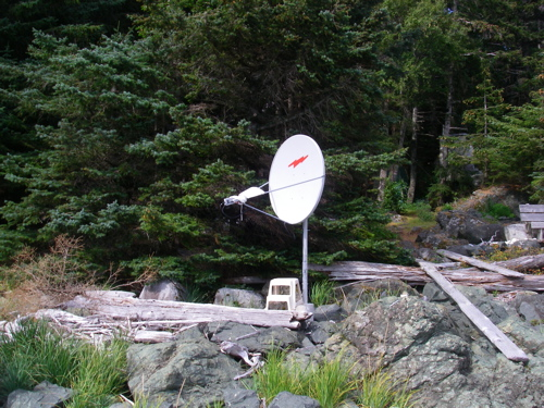 side view of satellite dish before painting
